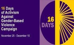 2017 Campaign -  16 Days of Activism Against Gender-Based Violence