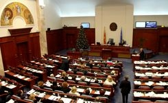Собранието го усвои Буџетот за 2019