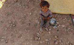 Ending Violence in Childhood - Global Report 2017