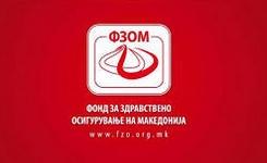 Годишен Извештај за 2018 година – Фонд за Здравствено Осигурување на Република Северна Македонија