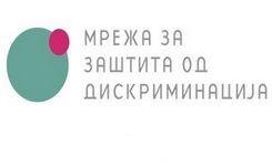 Реакција по укинувањето на законот за спречување и заштита од дискриминација