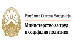 Соопштенија од Министерството за труд и социјална политика  во врска со мерките и активностите за превенција од ширење на болеста COVID-19