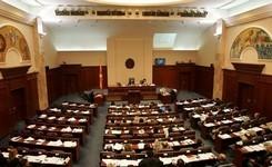 Учество на Здружение ЕСЕ на јавната расправа во Комисијата за здравство во Собранието на Република Македонија