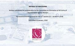 Извештај  кон Конвенцијата за елиминирање на сите форми на дискриминација врз жените (CEDAW)