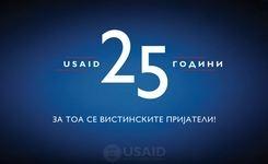 USAID 25 Anniversary - Promo video