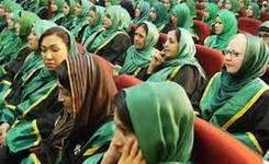 Afghanistan Now Has 260 Female Judges