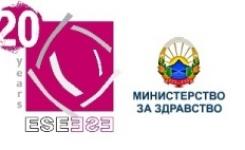 Здружението ЕСЕ и Министерството за здравство одржаа втора по ред работна средба во рамки на процесот за унапредување на фискалната транспарентност на Владата на РМ