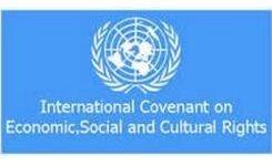 Здружението ЕСЕ го поднесе  Заедничкиот извештај  за здравје кон Меѓународниот пакт за економски, социјални и културни права при ООН (МПЕСКП)