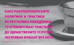 Како макроекономските политики и практики во Република Македонија го ограничуваат пристапот до здравствените услуги и негативно влијаат врз него