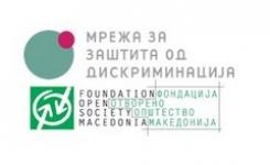 Соопштение за Народниот правобранител - Мрежата за заштита од дискриминација бара избор на стручни и компетентни лица во институцијата Народен правобранител