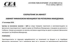 Соопштение за јавност - Центар за економски анализи – Јавниот финансиски менаџмент во РМ