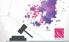 Анализа на законска рамка и институционален одговор кон насилството врз жените