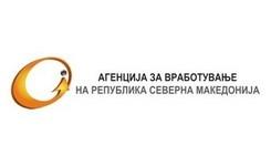 Соопштение од Агенцијата за вработување на Република Северна Македонија  во врска со мерките и активностите за превенција од ширење на болеста COVID-19