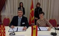Потпишан меморандум за соработка помеѓу Комисијата и советот за транспарентност и добро владеење од Шпанија