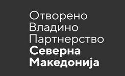 Јавен повик за пријавување учество во процесот на ко-креирање на Акциски план за Отворено владино партнерство 2021-2023 година
