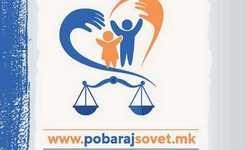 Побарај Совет – Интернет платформа за правни совети  за жените кои претрпеле семејно насилство