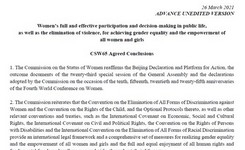 CSW 65 Draft Agreed Conclusions March 26, 2021